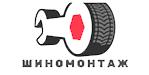 Шиномонтаж в Дзержинском